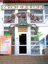 Салон Coconut, фото №3